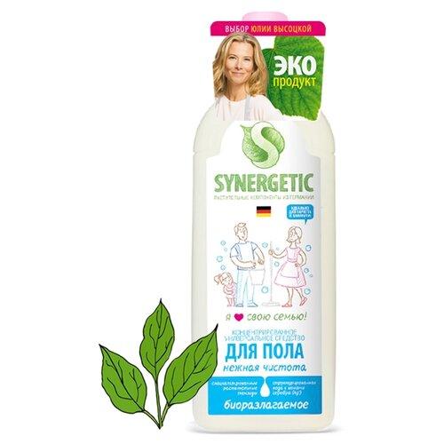 Synergetic Универсальное средство для мытья поверхностей Нежная чистота 0.75 л недорого