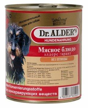 Корм для собак Dr. Alder`s АЛДЕРС ГАРАНТ птица рубленое мясо Для взрослых собак (0.8 кг) 6 шт.