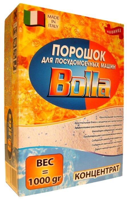 BOLLA порошок (коробка) для посудомоечной машины
