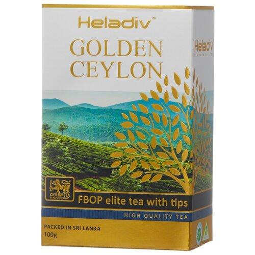 Фото - Чай черный Heladiv Golden Ceylon FBOP elite tea with tips, 100 г чай heladiv hq green tea 100 пак