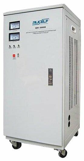 Стабилизатор напряжения однофазный RUCELF SDV-20000 (18 кВт)