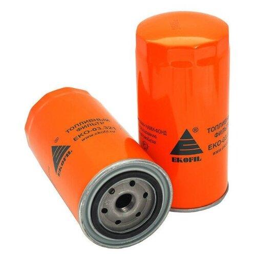 Топливный фильтр Ekofil EKO-03.321