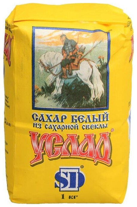 Сахар Услад сахар-песок из сахарной свеклы