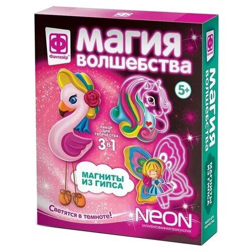 Купить Фантазёр Набор для творчества 3 в 1: Магнит с неоном - Магия волшебства (707402), Гипс