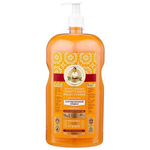 Хозяйственное мыло Рецепты бабушки Агафьи жидкое облепиховое для ежедневной уборки 2 л