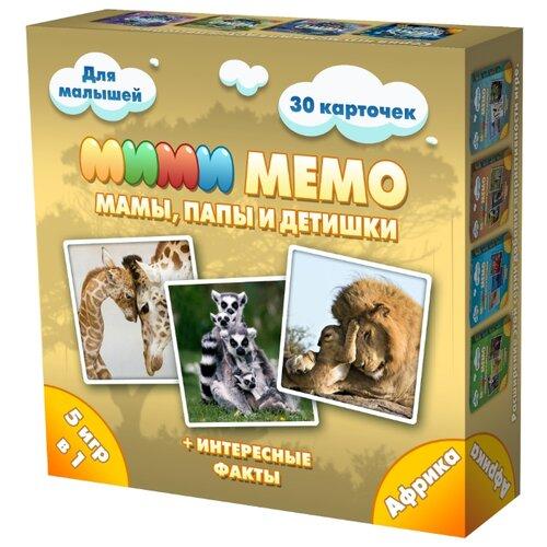 Купить Настольная игра Нескучные игры Мими Мемо Африка, Настольные игры