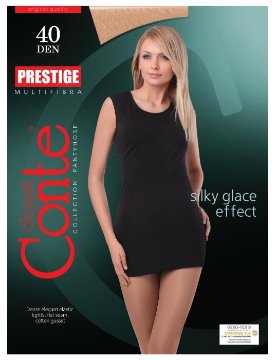 Купить Колготки Conte Elegant Prestige 40 den, размер 3, natural (бежевый) по низкой цене с доставкой из Яндекс.Маркета