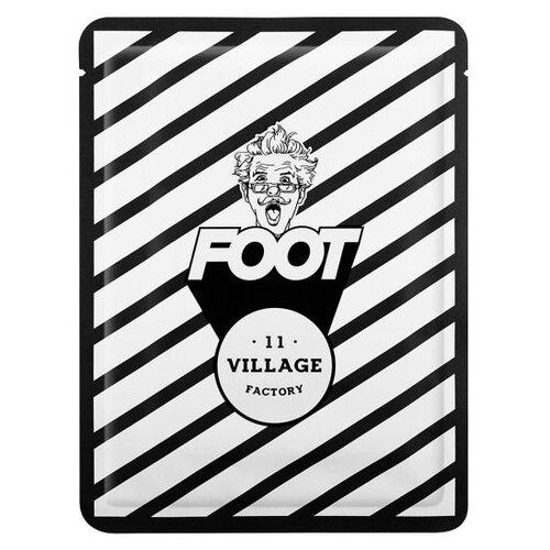 Фото - Village 11 Factory Увлажняющая маска-носочки для ног Relax Day Foot Mask 15 г estelare foot peeling program маска отшелушивающая для ног педикюрные носочки 40 г