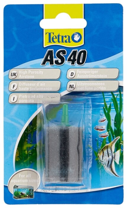 """Распылитель для аквариума """"Шар"""", 2,5 см"""