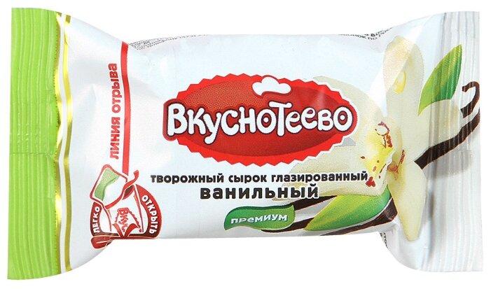 Сырок глазированный Вкуснотеево Премиум в шоколадной глазури с ванилью 16%, 40 г