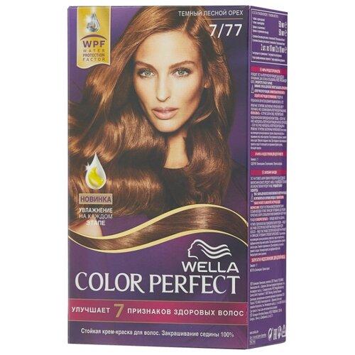 Wella Color Perfect Стойкая крем-краска для волос, 7/77 Темный лесной орех крем краска для волос indola color red