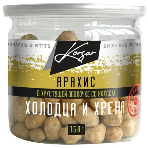 Арахис Korsar в хрустящей оболочке, со вкусом Холодец с Хреном, пластиковая банка 150 г