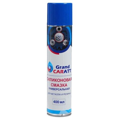 Автомобильная смазка Grand Caratt Силиконовая 0.4 л