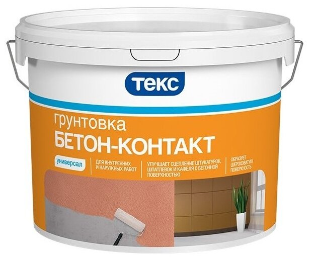 Грунтовка ТЕКС бетон-контакт Универсал (18 кг)