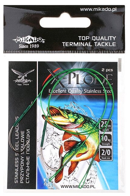 Рыболовный поводок MIKADO X-Plode ZG11-004