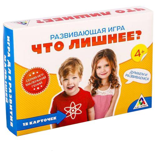 Купить Настольная игра Лас Играс Что лишнее?, Настольные игры
