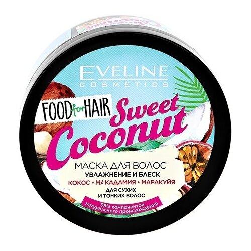 Купить Eveline Cosmetics Food For Hair Маска для волос Sweet Coconut Увлажнение и блеск, 500 мл