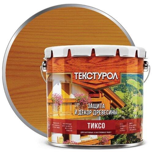 Биоцидная пропитка ТЕКСТУРОЛ Тиксо дуб 3 л