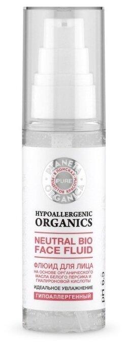 Planeta Organica Pure Идеальное увлажнение флюид