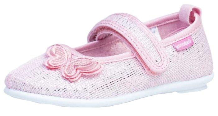 531141-72 Текстильная обувь для девочек