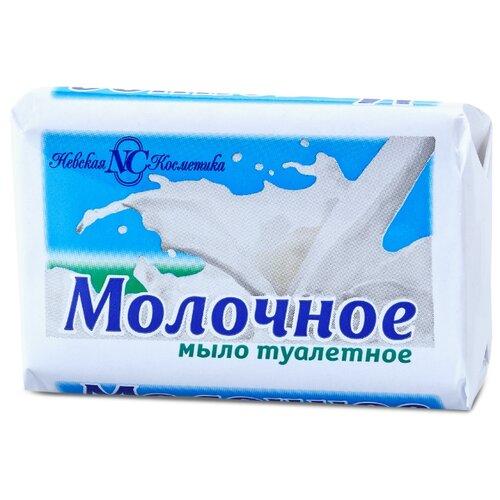 Мыло кусковое Невская косметика Молочное, 90 г косметика кристина цены в россии