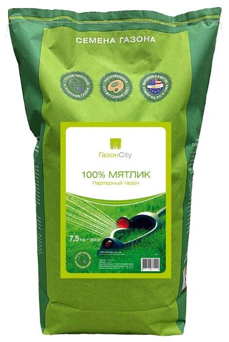 Смесь семян ГазонCity Мятлик 100% Партерный газон, 7.5 кг