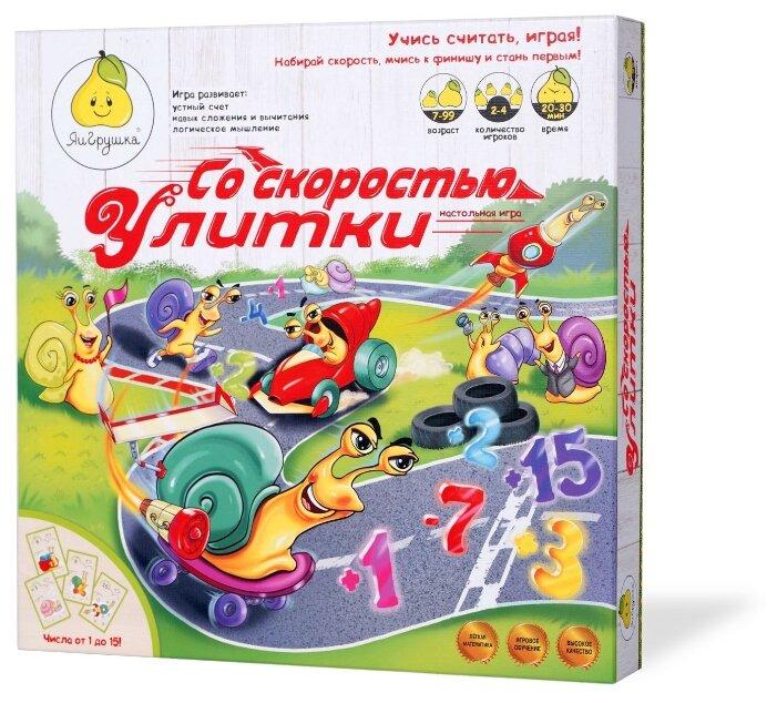 Купить Настольная игра ЯиГрушка Со скоростью улитки 2.0 по низкой цене с доставкой из Яндекс.Маркета (бывший Беру)