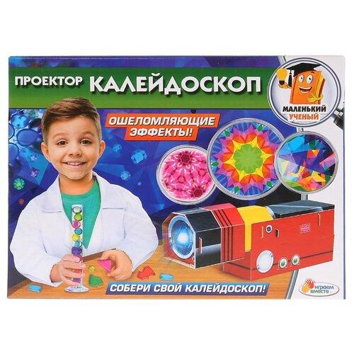 Фото - Набор Играем вместе Маленький ученый Проектор калейдоскоп (TX-10005) набор играем вместе маленький ученый фабрика слизи tx 10017
