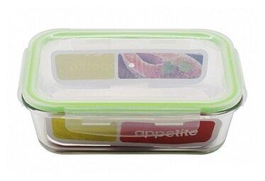 Appetite Контейнер прямоугольный 0,64л зеленый