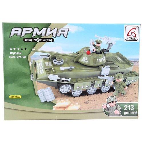 Купить Конструктор Ausini Армия 22502, Конструкторы