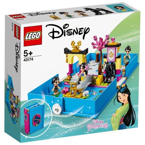 Конструктор LEGO Disney Princess 43174 Книга сказочных приключений Мулан princess snap