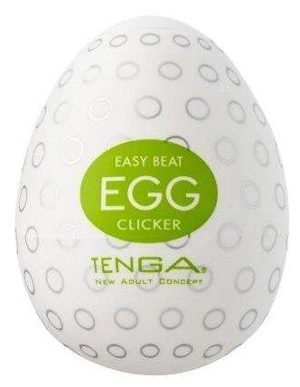 Tenga Мастурбатор-яйцо Clicker (EGG-002)