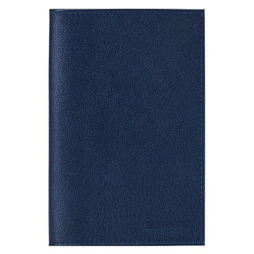Обложка для паспорта Грейд O.1.-9.синий