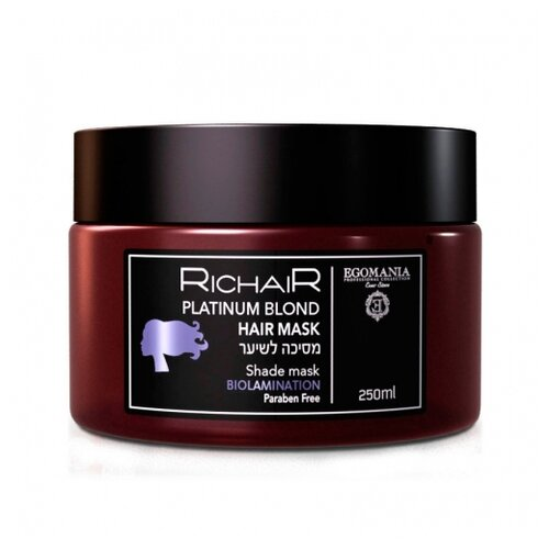 Фото - Egomania Platinum Blond Маска для обесцвеченных, мелированных и седых волос, 250 мл egomania шампунь richair blond для осветлённых и обесцвеченных волос 400 мл