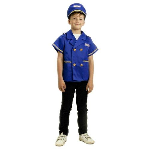 Купить Костюм ВИНИ Летчик (ВК-61030), синий, размер 122-128, Карнавальные костюмы
