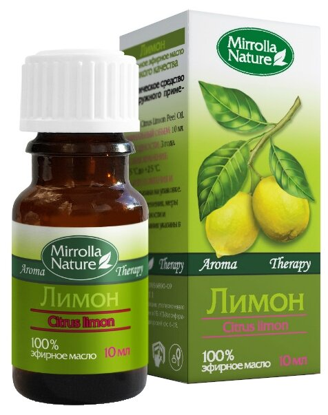 Mirrolla эфирное масло Лимон