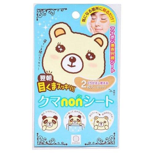 Kokubo Подушечки для ухода за кожей вокруг глаз (2 шт.)