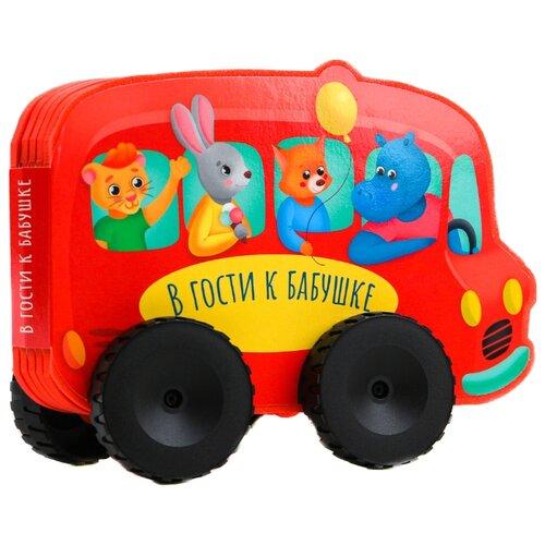 Купить Prof-Press Книжка-игрушка В гости к бабушке, Книжки-игрушки