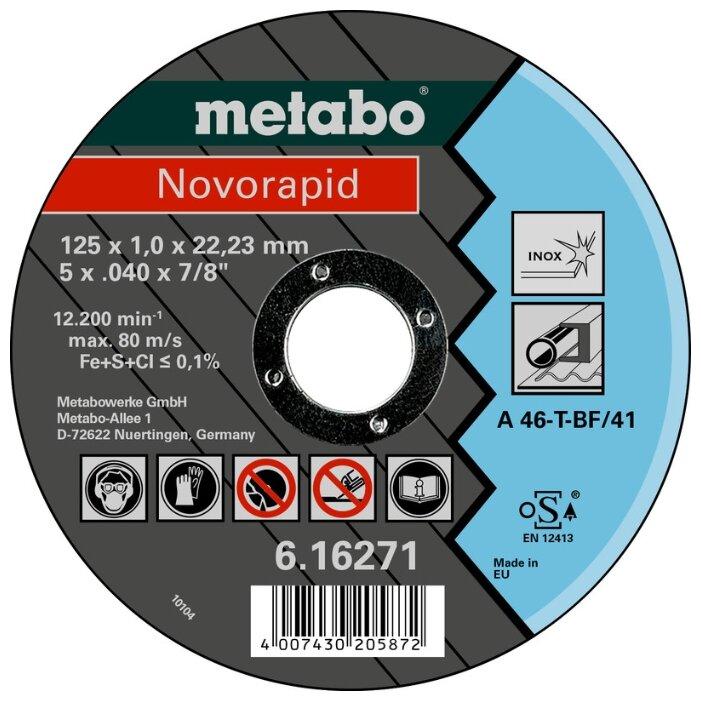 Круг отрезной Metabo 125х1х22 616271000