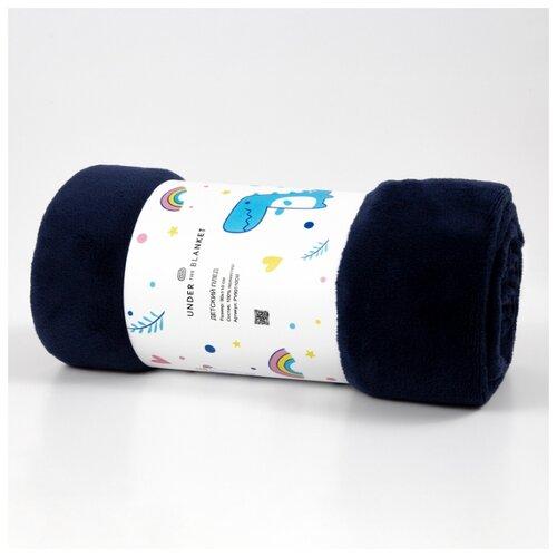 Детский плед велсофт 90х110 темно-синий