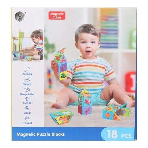 Магнитный конструктор Наша игрушка Magnetic Cubes HD351A игрушка