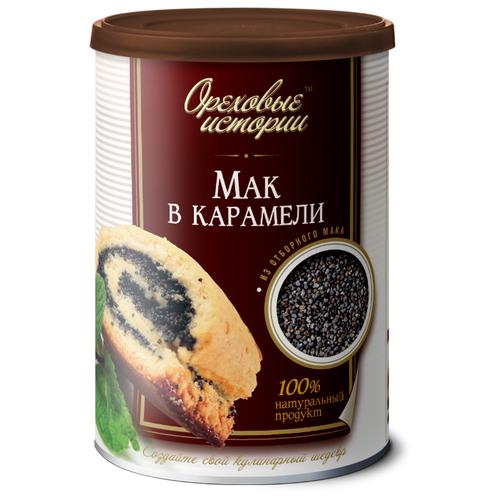 Ореховые истории Мак в карамели 250 г коричневый
