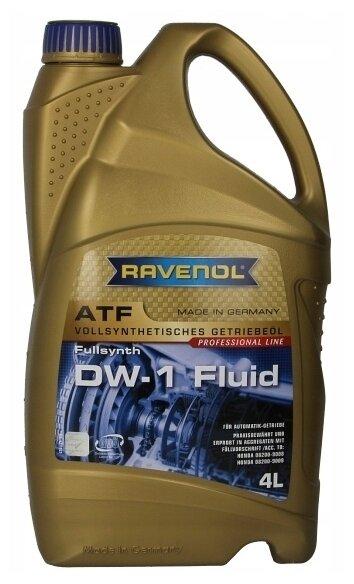Трансмиссионное масло Ravenol ATF DW-1 Fluid 4l