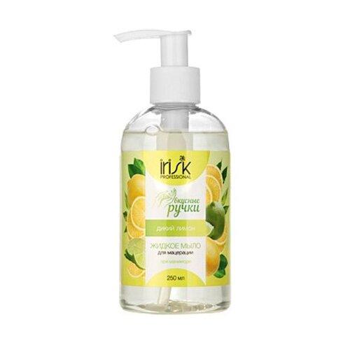 Мыло жидкое IRISK Дикий лимон, 250 мл