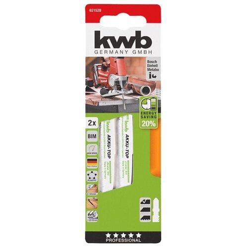 Набор пилок для лобзика kwb 621520 2 шт. набор абразивных насадок kwb стандарт для мфу 3 шт