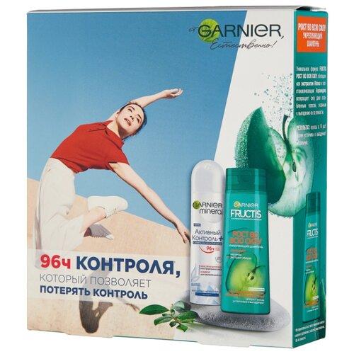 Набор GARNIER 96ч контроля набор масок для лица garnier garnier ga002lwfwxw5