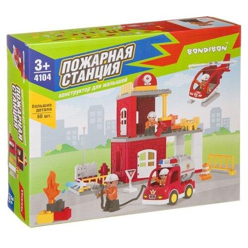 Купить Конструктор BONDIBON Для малышей ВВ4104 Пожарная станция, Конструкторы