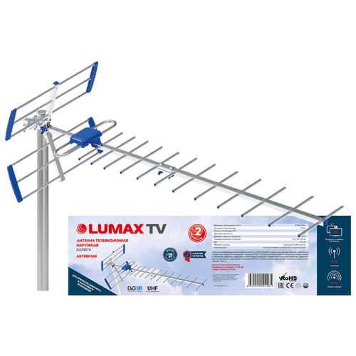 Фото - Уличная DVB-T2 антенна LUMAX DA2507А комнатная антенна lumax da1203a
