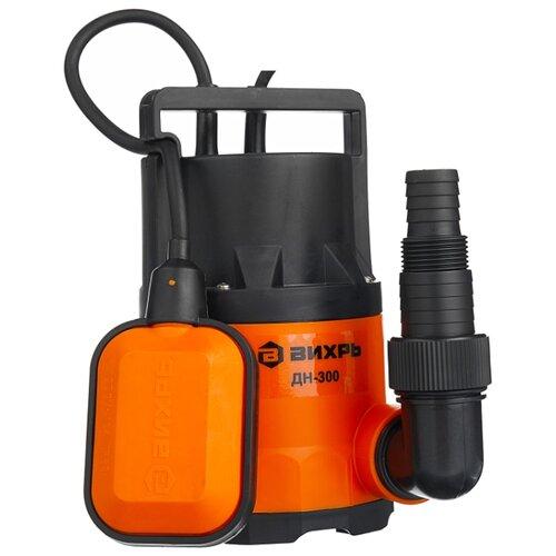 Дренажный насос ВИХРЬ ДН-300 (300 Вт) дренажный насос вихрь дн 300