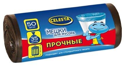 Мешки для мусора Celesta 35 л (50 шт.)